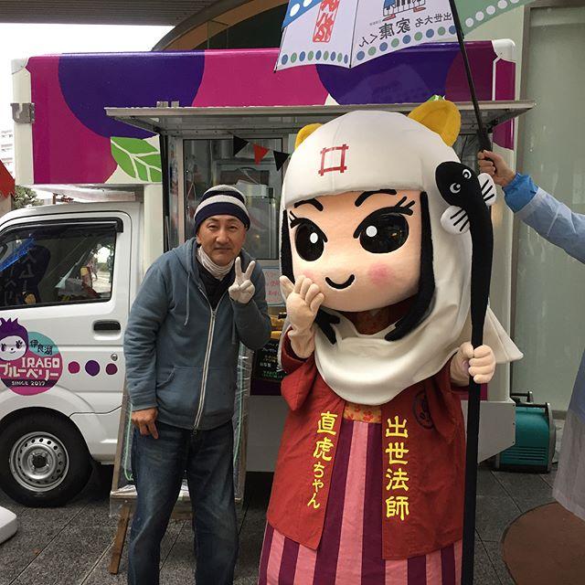 今話題の「直虎ちゃん」と(^^)雨にも負けず風にも負けず!長野 しっぺい太郎 早太郎ともね(^_^)b